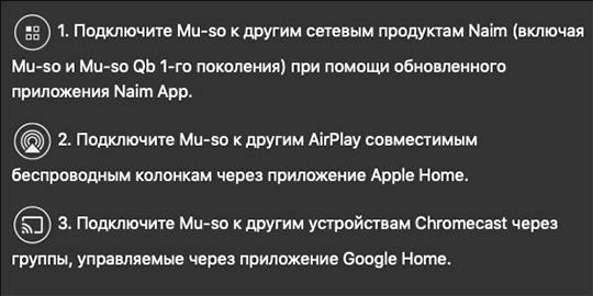 Naim Mu-so Qb 2 http://domolux.ua/products/naim-mu-so-qb-2 http://hi-fi.ua/brands/naim_audio